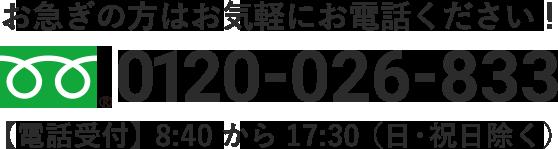 0120-0268-33